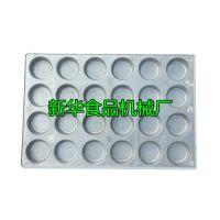 铝矽合金24连圆形蛋糕烤盘/铝合金圆形不沾蛋糕模具烘培食品机械
