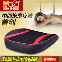 厂家批发保健电器按摩礼品数多功能器按摩坐垫臀部按摩垫