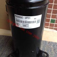 全新东芝压缩机1.5P PH230X2C-8FTC1空调压缩机1.5PP 1.5匹压缩机