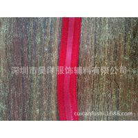 (专业生产) 防滑带 硅胶防滑带 透明防滑松紧带