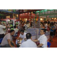 2015郑州饮料展会
