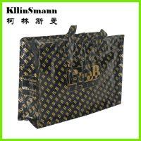 专业供应 PP编织覆膜彩印拉链风琴袋 新款拉链风琴袋