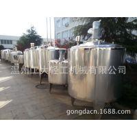 厂家专业加工定做酿酒设备不锈钢酒罐 发酵罐