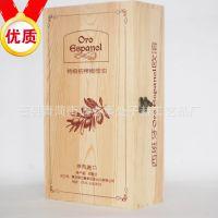 优质橄榄油包装盒定做木制西班牙欧溶橄榄油礼品包装加工批发