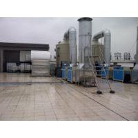 供应惠州维尔康环保设备有机废气处理设备、光解除臭净化器