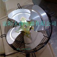 供应深圳风扇电机马达 冷干机风扇电机 杭州火森电器