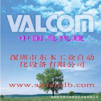 供应VALCOM硫化机传感器