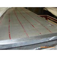 供应2024-T6铝板批零兼营