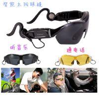 供应核心代理蓝牙智能眼镜通用型太阳眼镜可听电话听音乐带蓝牙耳机耳机
