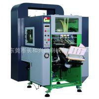 厂家直销CWH-4500快速自动纸张打孔机  操作简单 低成本 速度快