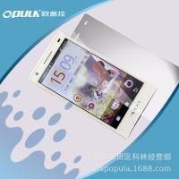 oppo手机原装版型号手机保护膜 高透防水静电吸附手机屏幕保护膜