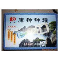厂家供应KL-10罐真空非磁疗拔罐器 拔罐器 真空罐 拔火罐