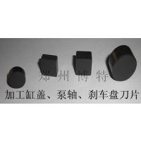 加工渗碳钢的博特方氮化硼整体刀片(胜任严重断续切削)