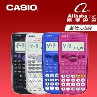 CASIO卡西欧FX-82ES PLUS A学生科学函数考试计算器考试必备包邮
