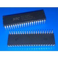 【全新原装STC单片机】STC90C53RC-40I-PDIP40实店经营 正品保证