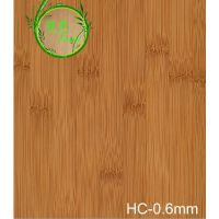 优质的碳化平压竹皮,竹家具竹皮贴面。装饰竹皮贴面
