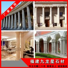 九龙星石材直销欧式罗马柱 室内装饰罗马柱 可来图订做
