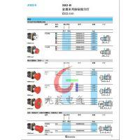 XB2-BC21金属系列按钮指示灯施耐德平头按钮急停按钮钥匙按钮带灯按钮选择按钮