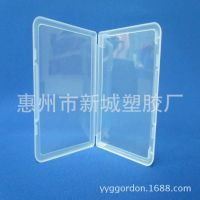 供应长方形盒 塑料盒 透明 产品包装塑料盒 pp塑料盒 名片盒