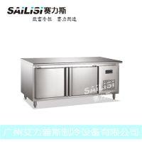 赛力斯1.8米卧式冷藏工作台 不锈钢冰柜 冷柜