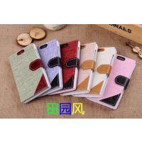 iphone5S手机套  iphone6 麻布编织保护壳保护套