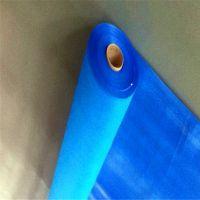 聚烯烃涂层防水隔汽膜