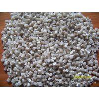 长期供应 PP透明再生板材料