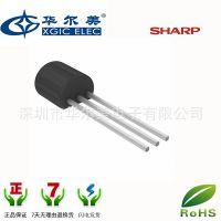 现货 原装SHARP品牌光电子器件 UGN3144E专业IC 二三极管配单