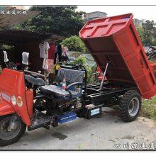 农用柴油自卸三轮车 成都厂家直销批发处