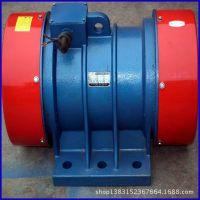 供应直线振动筛专用电机YZU-20-6卧式振动电机