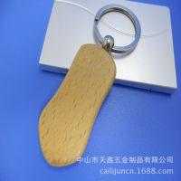厂家直销 原木创意个性钥匙扣 金属挂件礼品配饰 可订制LOGO