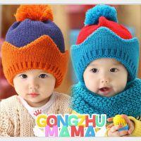 儿童帽 皇冠宝宝护耳帽子 男女童毛线帽子 婴儿针织帽