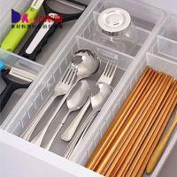 范斯高*** 筷子调羹勺子整理盒 铅笔文具收纳盒  餐具 勺收纳架