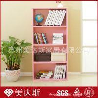 美达斯亚马逊四层书架 宜家环保小书柜书橱 书房办公 简约书柜