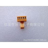 【专业生产】HT396接线端子 桔黄端子台 优质优良