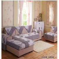 南通家纺家居批发 新款高档布艺绗缝沙发坐垫 沙发套 沙发罩