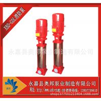 供应消防泵,上海GDL泵,消防系统增压稳压泵,室内消防系统加压泵