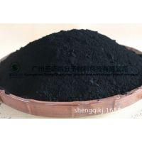 德固赛 圣圻高色素碳黑T-1特黑着色力强厂家低价热销耐候耐热耐晒