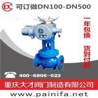 J841X 电磁液、气动隔膜排泥阀  隔膜截止阀