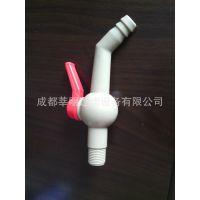 塑料水龙头水嘴  压滤机球阀水嘴 塑压滤机水龙头