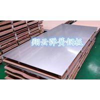 ASTM1065高精密弹簧钢板料