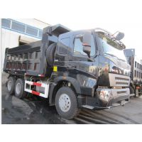 豪沃A76米3自卸车国四排放厂家零售批发