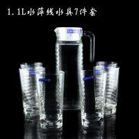 正品乐美雅透明浮雕凉水壶水具七件套批 水壶 果汁壶套装批发