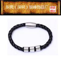 韩版流行手工编织钛钢手链 男式皮绳钛钢手链 不锈钢饰品批发