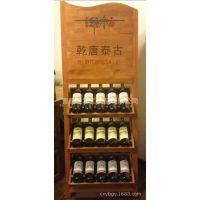 新款厂家直销木制置地高档创意葡萄酒红酒架 实木酒架厨房置物架