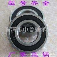 【磨沟超精工艺】轴承钢材质 深沟球轴承6406-2RS ZZ开式0类轴承