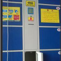 新疆乌鲁木齐超市电子存包柜供应商13938894005梁经理