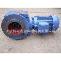 供应S系列产品斜齿轮-蜗轮蜗杆减速机 性能稳定 质量三包