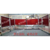 供应供应 pvc电焊光隔离帘