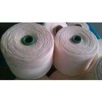 花式纱 特种纱 围巾纱 腈纶大肚纱